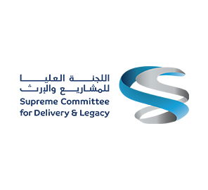 Supreme Committee